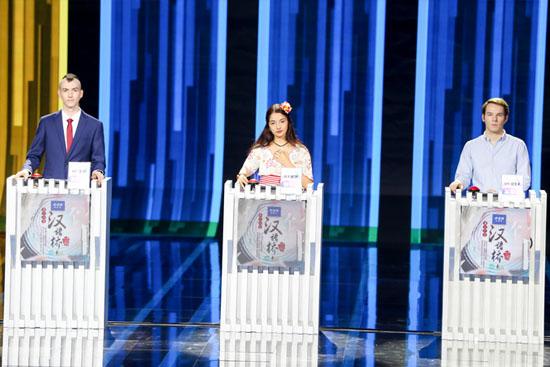 《汉语桥》美洲冠军争夺赛激烈 实力与才艺齐飞