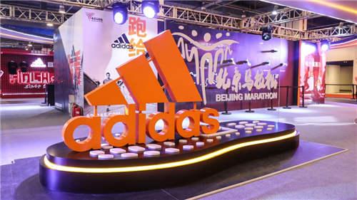 全球运动领导品牌阿迪达斯携旗下新款装备与科技强势登陆北京国家会议中心
