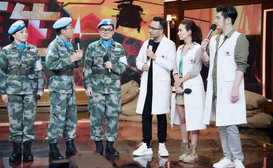 《天天》中国医生集结 维和医疗队讲述救援故事