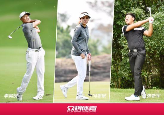 签约李昊桐张新军冯思敏 众辉体育进军高尔夫