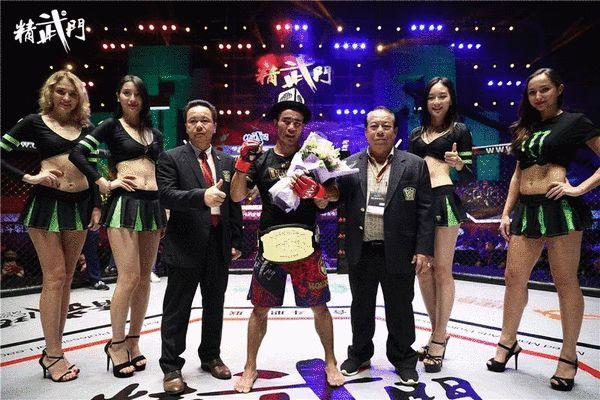 中国最强格斗王者诞生 精武门见证MMA力量崛起