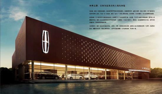 广州番禺林肯中心即将开业 落户番禺万博商圈