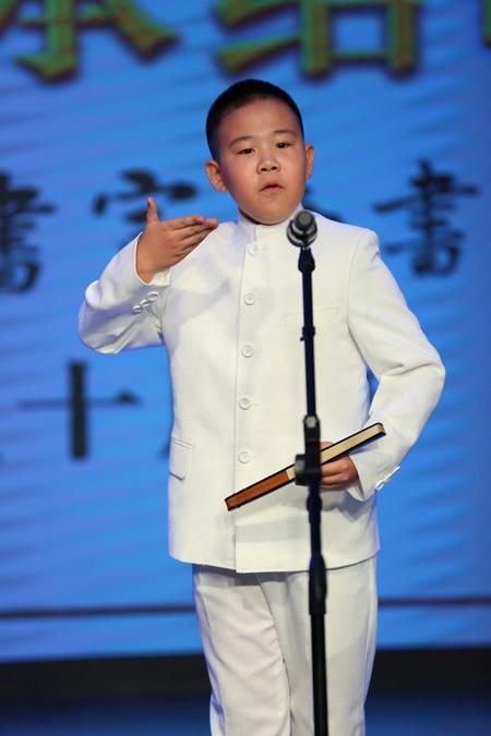 北京评书第五代-二宝表演