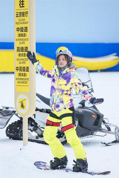 陈妍希独创企鹅步单板滑雪 完美领航六大天鹅