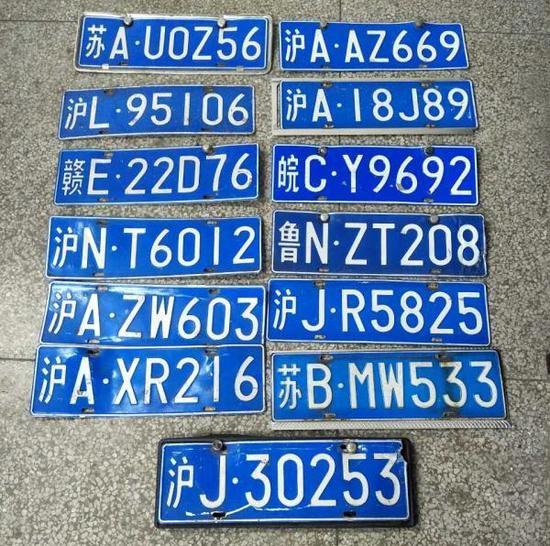 图说:杨浦交警捡到的13块车牌。 交警供图