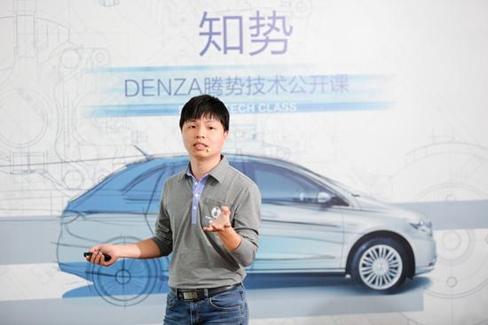 """腾势2017""""知势·技术公开课""""再度开讲 汽车殿堂"""