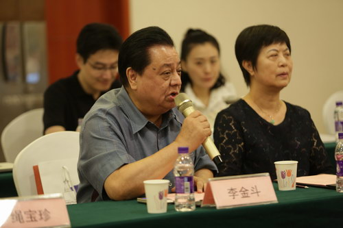 北京曲艺家协会主席、相声艺术家 李金斗讲话