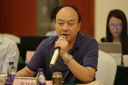 中国曲艺家协会副主席、中国艺术研究院曲艺研究所所长 吴文科讲话