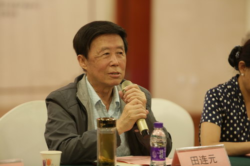 中国曲艺家协会评书艺术委员会主任、评书艺术家 田连元讲话