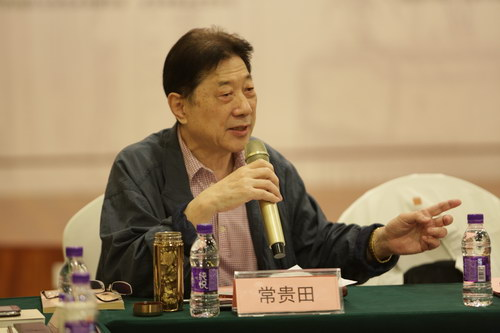 中国曲艺家协会相声艺术委员会主任、相声艺术家 常贵田讲话
