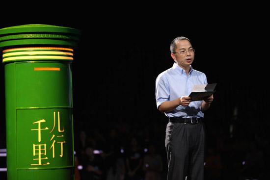 《儿行千里》王暾科学报国  9年积累跑赢地震