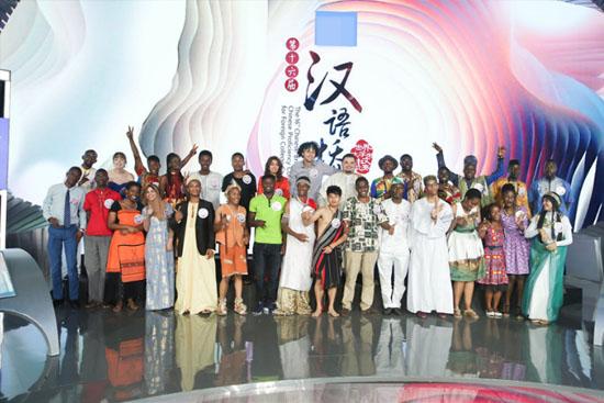 《汉语桥》迎来最后一战  谁能成为非洲洲冠军