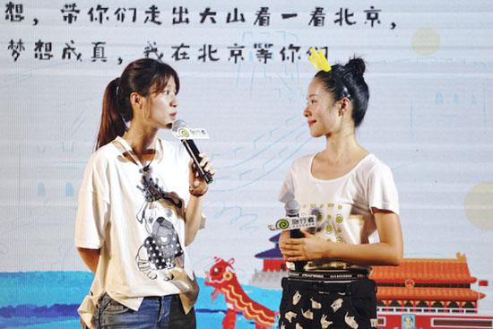 江一燕荣获最佳女主角 感恩十年支教经历