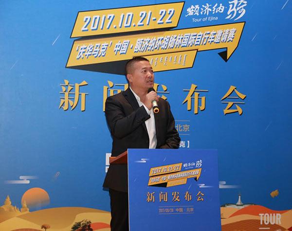 额济纳旗教育体育局局长 李庆锋先生发言