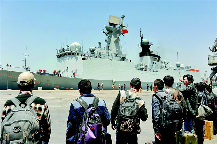 临沂舰奉命撤离也门中国同胞。(资料图)