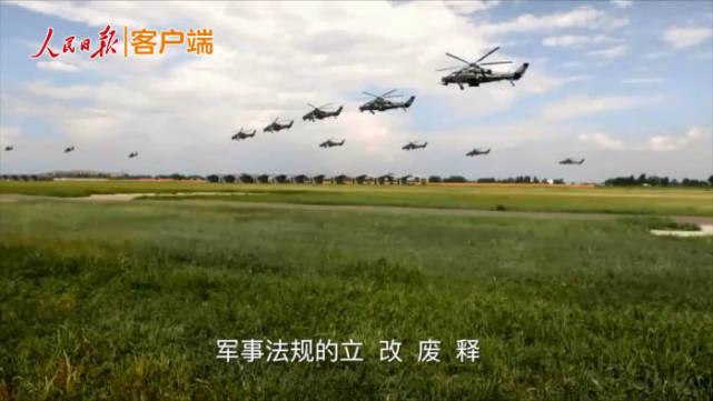 背后的隐北京市景惫遮脸自北市议员能力