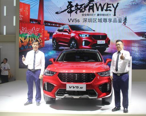 WEY VV5s深圳区域尊享品鉴会盛大举行