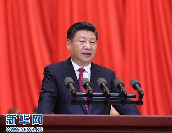 2016年7月1日,庆祝中国共产党成立95周年大会在北京人民大会堂隆重举行。习近平在大会上发表重要讲话。(图片来源:新华社)