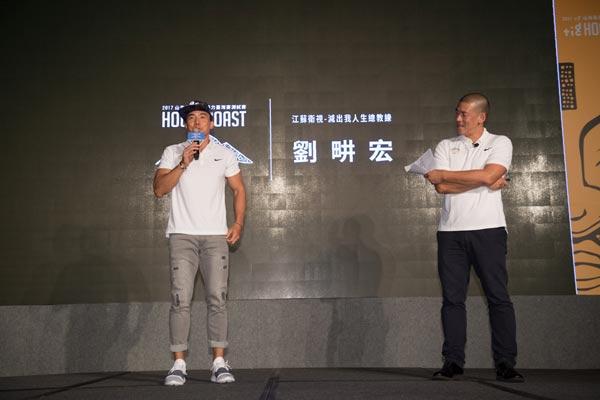 艺人刘�u宏分享中国赛参赛感受