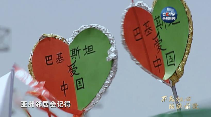 """亚洲邻居会记得,习近平主席曾经说过,中国开放的大门永远不会关上,欢迎各国搭乘中国发展的""""顺风车""""。"""