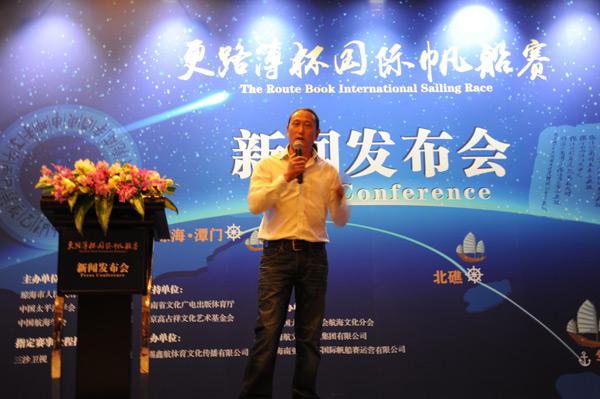 """""""中国海洋公益形象大使""""、""""单人帆船环球航海中国第一人""""翟墨发言"""