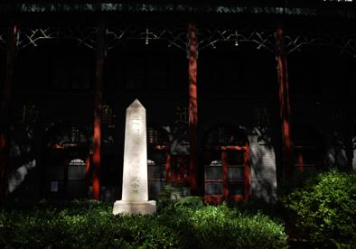 """北京市鲁迅中学内的""""三一八遇难烈士纪念碑"""",上面铭刻着刘和珍、杨德群的名字。(摄影:李斌)"""