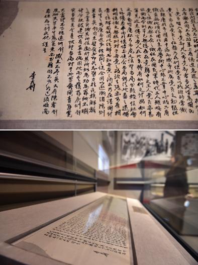 在国家博物馆展出的李大钊被捕后的亲笔自述,自述表现出崇高的革命气质。新华社记者罗晓光摄