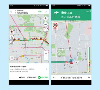 深圳2017货车限行地图