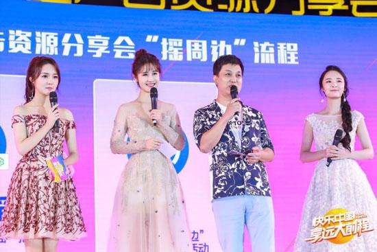 湖南卫视2018新品发布会 今年跨年首度进军上海