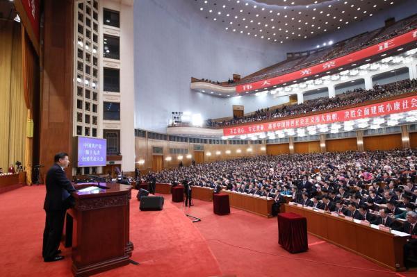 习近平代表第十八届中央委员会向大会作报告。新华社 图