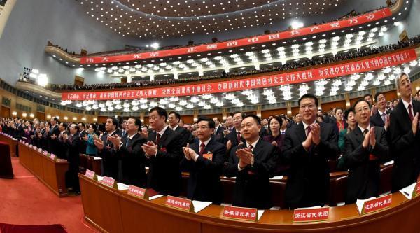 10月18日,中国共产党第十九次全国代表大会在北京人民大会堂开幕。新华社 图