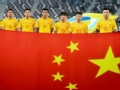 视频-中国男足国家队 世界排名升至第57位亚洲第4