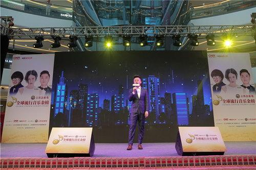 张磊携新作昆明献唱_首度回应那英卸任导1.76猛犸传奇私服发布师