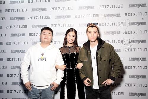 余玥温情出演《垫底联盟》 电竞明星现身发布会