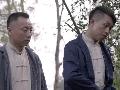 爱人同志第50集预告片