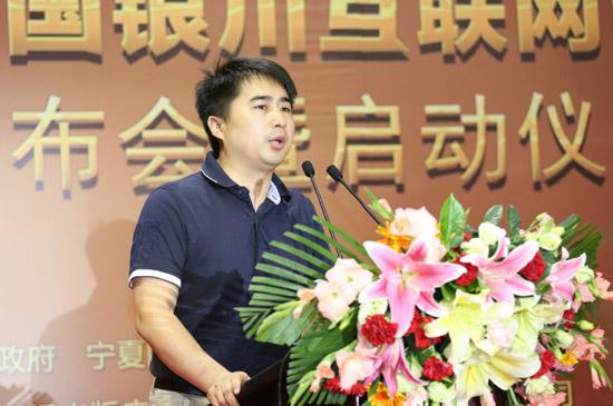 2017首届中国银川互联网电影节 北京新闻发布会