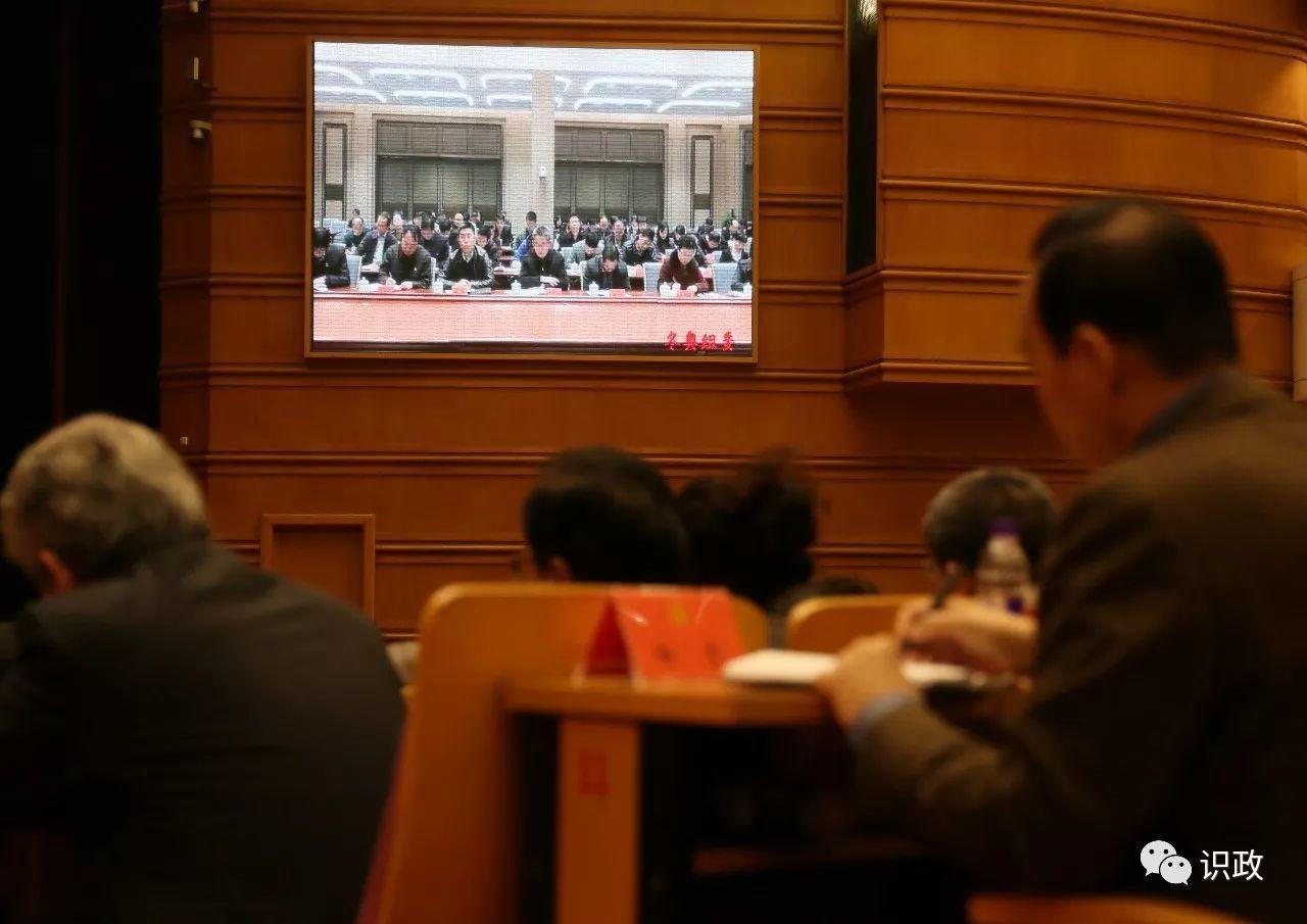"""市委、市人大常委会、市政府、市政协领导,市法检""""两长"""",北京市出席党的十九大代表,市人大常委会、市政府、市政协秘书长,冬奥组委秘书长等出席会议。"""