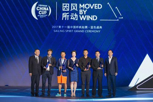 中国杯帆船赛举行蓝色盛典业内各年度最佳出炉,游艇俱乐部