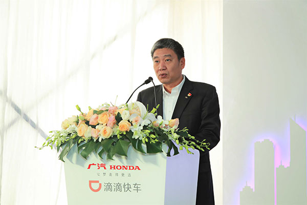 广汽本田汽车有限公司党委书记程林致辞