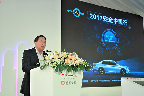 杭州市机动车服务管理局副局长方观富致辞