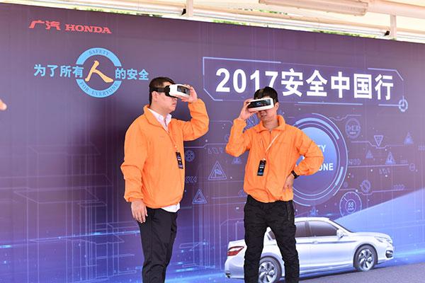 滴滴学员使用VR体验