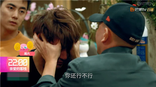 《客栈》刘涛帮客人求婚 陈翔触景伤情痛哭