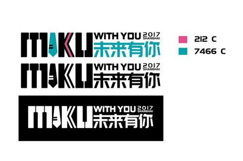 """""""未来有你・初音未来2017中国演唱会""""logo设计"""