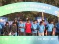 视频-2017青少年国际足球锦标赛圆满落幕