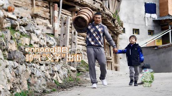 """刘畊宏获嗯哼信任 """"临时父子""""相处愉快"""