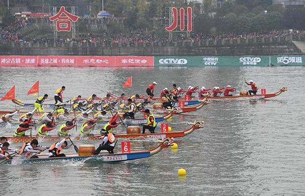 中华龙舟大赛重庆合川站比赛精彩瞬间