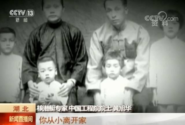 三几年我就离开广东(广东汕尾人,祖籍广东省揭阳)去了桂林,直到1948年才回来,1956年阳历元旦我回去的时候,我母亲就讲,从前长时间战争影响到交通,导致你回不来家,现在父亲母亲年纪也老了,希望你常回家看看。我满口答应,我寻思我一定回来看看您。