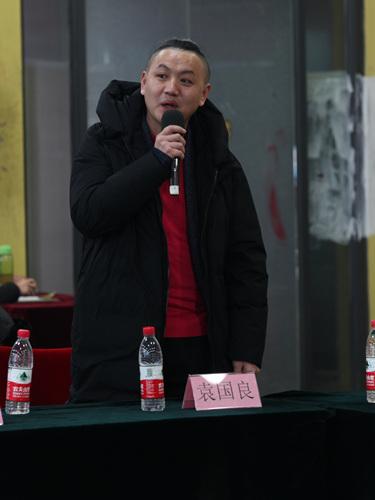 昆曲《赵氏孤儿》主演袁国良