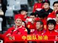 VR:中国VS韩国赛前味之素体育外景 国足球迷呐喊助威
