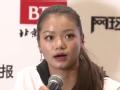 16岁国际超新星 中国职业网球俱乐部签约张欣儿